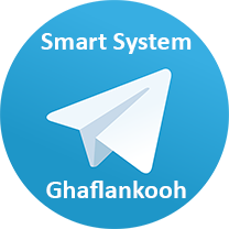 smart system of ghaflankooh