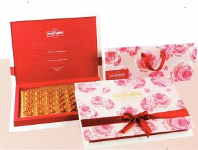 Chocolate Kiyan Gift