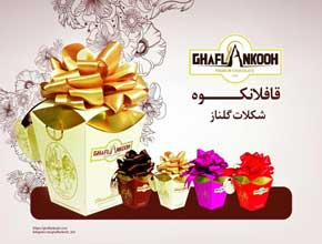 Chocolate Gulnaz Gift